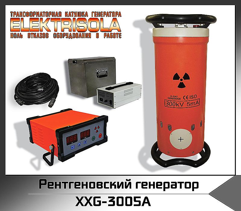 Модель XXG-A металлокерамическая трубка с потоком излучения 40º×45º