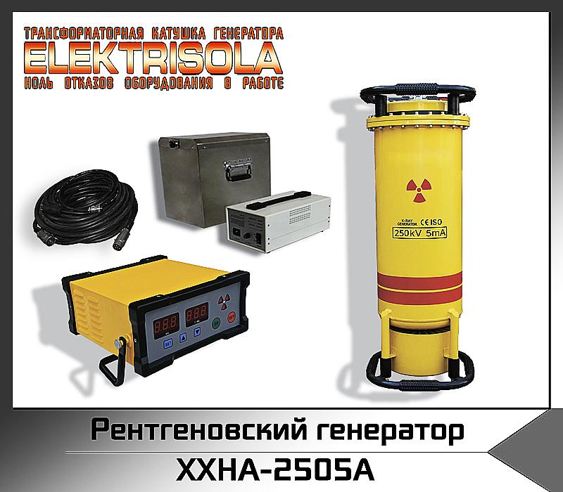 Модель XXHА-A стеклянная трубка с потоком излучения 40º×360º