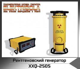 рентгеновский генератор XXQ-2505, купить рентгеновский генератор xxq-3005, рентгеновский генератор XXQ-2505, xxq2505 a, xxq-250 5, купить xxq2505, цена xxq2505, стоимость xxq-2505, купить xxq 2505, xxq рентгеновский аппарат на аккумуляторных батареях, купить xxq рентгеноский генератор, GD – 100, 160, 200, 220, 250, 300, 320, 350 кВт, CD – 100, 160, 200, 220, 250, 300, 320, 350 кВт, GP –100, 160, 200, 220, 250, 300, 320, 350 кВт, GP -300 5, GP – 2505, CP –250, 300, 320, 350 кВт, купить рентгеновский генератор постоянного действия, купить рентгеновский аппарат постоянного действия, купить промышленный рентгеновский аппарат, купить промышленный рентгеновский генератор, купить рентгенаппрата, купить рентгеновское оборудование, рентгеновский аппарат цена, рентгеновский генератор цена, цена рентгеновского генератора, цена рентгнаппарата для лаборатории, стоимость рентгеновского аппарата для лаборатории, стоимость рентгеновского генератора для лнк, купить рентгеновский генератор Raycraft, купить рентгеновский генератор Рейкрафт, цена рентгеновского генератор Raycraft, цена рентгеновского генератор Рейкрафт, купить рентгеновский аппарат РПД, цена рентгеновского аппарата РПД, рентгеновский аппарат РПД цена, купить рентгеновский генератор Site-X, купить рентгеновский генератор Aolong, цене рентгеновского аппарата Aolong, цена рентгеновского генератора Aolong, купить рентгеновский аппарат Aolong, купить рентгеновский генератор Balteau, цена рентгеновского генератора Balteau, купить рентгеновский аппарат Balteau, цена рентгеновского аппарата Balteau, купить рентгеновский генератор Eresco, цена рентгеновского генератора Eresco, купить рентгеновский аппарат Eresco, цена рентгеновского аппарата Eresco, купить рентгеновский генератор Site-X, цена рентгеновского генератора Site-X, купить рентгеновский аппарат Site-X, цена рентгеновского аппарата Site-X