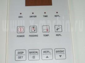 Проявочная машина PROST® для рентгеновской пленки (фото 1)