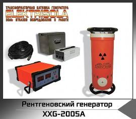 рентгеновский генератор XXG-2005A, купить рентгеновский генератор xxg-2005a, рентгеновский генератор XXG-1605А, xxg2005 a, xxg-250 5, купить xxq2505, цена xxq2505, стоимость xxq-1605, купить xxq 2505, xxq рентгеновский аппарат на аккумуляторных батареях, купить xxq рентгеноский генератор на аккумуляторных батареях, купить рентгеновский генератор постоянного действия, купить рентгеновский аппарат постоянного действия, купить промышленный рентгеновский аппарат, купить промышленный рентгеновский генератор, купить рентгенаппрата, купить рентгеновское оборудование, рентгеновский аппарат цена, рентгеновский генератор цена, цена рентгеновского генератора, цена рентгнаппарата для лаборатории, стоимость рентгеновского аппарата для лаборатории, стоимость рентгеновского генератора для лнк, купить рентгеновский генератор Raycraft, купить рентгеновский генератор Рейкрафт, цена рентгеновского генератор Raycraft, цена рентгеновского генератор Рейкрафт, купить рентгеновский аппарат РПД, цена рентгеновского аппарата РПД, рентгеновский аппарат РПД цена, купить рентгеновский генератор Site-X, купить рентгеновский генератор Aolong, цене рентгеновского аппарата Aolong, цена рентгеновского генератора Aolong, купить рентгеновский аппарат Aolong, купить рентгеновский генератор Balteau, цена рентгеновского генератора Balteau, купить рентгеновский аппарат Balteau, цена рентгеновского аппарата Balteau, купить рентгеновский генератор Eresco, цена рентгеновского генератора Eresco, купить рентгеновский аппарат Eresco, цена рентгеновского аппарата Eresco, купить рентгеновский генератор Site-X, цена рентгеновского генератора Site-X, купить рентгеновский аппарат Site-X, цена рентгеновского аппарата Site-X