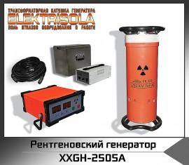 рентгеновский генератор XXGH-2505A, купить рентгеновский генератор xxgh-2505a, рентгеновский генератор XXGH-2505А, xxgh3005 a, xxg-250 5, купить xxq3005, цена xxq2505, стоимость xxq-1605, купить xxq 2505, xxq рентгеновский аппарат на аккумуляторных батареях, купить xxq рентгеноский генератор на аккумуляторных батареях, купить рентгеновский генератор постоянного действия, купить рентгеновский аппарат постоянного действия, купить промышленный рентгеновский аппарат, купить промышленный рентгеновский генератор, купить рентгенаппрата, купить рентгеновское оборудование, рентгеновский аппарат цена, рентгеновский генератор цена, цена рентгеновского генератора, цена рентгнаппарата для лаборатории, стоимость рентгеновского аппарата для лаборатории, стоимость рентгеновского генератора для лнк, купить рентгеновский генератор Raycraft, купить рентгеновский генератор Рейкрафт, цена рентгеновского генератор Raycraft, цена рентгеновского генератор Рейкрафт, купить рентгеновский аппарат РПД, цена рентгеновского аппарата РПД, рентгеновский аппарат РПД цена, купить рентгеновский генератор Site-X, купить рентгеновский генератор Aolong, цене рентгеновского аппарата Aolong, цена рентгеновского генератора Aolong, купить рентгеновский аппарат Aolong, купить рентгеновский генератор Balteau, цена рентгеновского генератора Balteau, купить рентгеновский аппарат Balteau, цена рентгеновского аппарата Balteau, купить рентгеновский генератор Eresco, цена рентгеновского генератора Eresco, купить рентгеновский аппарат Eresco, цена рентгеновского аппарата Eresco, купить рентгеновский генератор Site-X, цена рентгеновского генератора Site-X, купить рентгеновский аппарат Site-X, цена рентгеновского аппарата Site-X