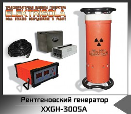 рентгеновский генератор XXGH-3005A, купить рентгеновский генератор xxgh-3005a, рентгеновский генератор XXGH-3005А, xxgh3005 a, xxg-250 5, купить xxq3005, цена xxq2505, стоимость xxq-1605, купить xxq 2505, xxq рентгеновский аппарат на аккумуляторных батареях, купить xxq рентгеноский генератор на аккумуляторных батареях, купить рентгеновский генератор постоянного действия, купить рентгеновский аппарат постоянного действия, купить промышленный рентгеновский аппарат, купить промышленный рентгеновский генератор, купить рентгенаппрата, купить рентгеновское оборудование, рентгеновский аппарат цена, рентгеновский генератор цена, цена рентгеновского генератора, цена рентгнаппарата для лаборатории, стоимость рентгеновского аппарата для лаборатории, стоимость рентгеновского генератора для лнк, купить рентгеновский генератор Raycraft, купить рентгеновский генератор Рейкрафт, цена рентгеновского генератор Raycraft, цена рентгеновского генератор Рейкрафт, купить рентгеновский аппарат РПД, цена рентгеновского аппарата РПД, рентгеновский аппарат РПД цена, купить рентгеновский генератор Site-X, купить рентгеновский генератор Aolong, цене рентгеновского аппарата Aolong, цена рентгеновского генератора Aolong, купить рентгеновский аппарат Aolong, купить рентгеновский генератор Balteau, цена рентгеновского генератора Balteau, купить рентгеновский аппарат Balteau, цена рентгеновского аппарата Balteau, купить рентгеновский генератор Eresco, цена рентгеновского генератора Eresco, купить рентгеновский аппарат Eresco, цена рентгеновского аппарата Eresco, купить рентгеновский генератор Site-X, цена рентгеновского генератора Site-X, купить рентгеновский аппарат Site-X, цена рентгеновского аппарата Site-X