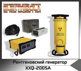 рентгеновский генератор XXQ-2005A, купить рентгеновский генератор xxq-2005a, рентгеновский генератор XXQ-2005А, xxq2005 a, xxq-250 5, купить xxq2005, цена xxq2505, стоимость xxq-1605, купить xxq 2505, xxq рентгеновский аппарат на аккумуляторных батареях, купить xxq рентгеноский генератор на аккумуляторных батареях, купить рентгеновский генератор постоянного действия, купить рентгеновский аппарат постоянного действия, купить промышленный рентгеновский аппарат, купить промышленный рентгеновский генератор, купить рентгенаппрата, купить рентгеновское оборудование, рентгеновский аппарат цена, рентгеновский генератор цена, цена рентгеновского генератора, цена рентгнаппарата для лаборатории, стоимость рентгеновского аппарата для лаборатории, стоимость рентгеновского генератора для лнк, купить рентгеновский генератор Raycraft, купить рентгеновский генератор Рейкрафт, цена рентгеновского генератор Raycraft, цена рентгеновского генератор Рейкрафт, купить рентгеновский аппарат РПД, цена рентгеновского аппарата РПД, рентгеновский аппарат РПД цена, купить рентгеновский генератор Site-X, купить рентгеновский генератор Aolong, цене рентгеновского аппарата Aolong, цена рентгеновского генератора Aolong, купить рентгеновский аппарат Aolong, купить рентгеновский генератор Balteau, цена рентгеновского генератора Balteau, купить рентгеновский аппарат Balteau, цена рентгеновского аппарата Balteau, купить рентгеновский генератор Eresco, цена рентгеновского генератора Eresco, купить рентгеновский аппарат Eresco, цена рентгеновского аппарата Eresco, купить рентгеновский генератор Site-X, цена рентгеновского генератора Site-X, купить рентгеновский аппарат Site-X, цена рентгеновского аппарата Site-X