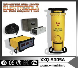 рентгеновский генератор XXQ-3005A, купить рентгеновский генератор xxq-3005a, рентгеновский генератор XXQ-3005А, xxq3005 a, xxq-300 5, купить xxq3005, цена xxq2505, стоимость xxq-1605, купить xxq 2505, xxq рентгеновский аппарат на аккумуляторных батареях, купить xxq рентгеноский генератор на аккумуляторных батареях, купить рентгеновский генератор постоянного действия, купить рентгеновский аппарат постоянного действия, купить промышленный рентгеновский аппарат, купить промышленный рентгеновский генератор, купить рентгенаппрата, купить рентгеновское оборудование, рентгеновский аппарат цена, рентгеновский генератор цена, цена рентгеновского генератора, цена рентгнаппарата для лаборатории, стоимость рентгеновского аппарата для лаборатории, стоимость рентгеновского генератора для лнк, купить рентгеновский генератор Raycraft, купить рентгеновский генератор Рейкрафт, цена рентгеновского генератор Raycraft, цена рентгеновского генератор Рейкрафт, купить рентгеновский аппарат РПД, цена рентгеновского аппарата РПД, рентгеновский аппарат РПД цена, купить рентгеновский генератор Site-X, купить рентгеновский генератор Aolong, цене рентгеновского аппарата Aolong, цена рентгеновского генератора Aolong, купить рентгеновский аппарат Aolong, купить рентгеновский генератор Balteau, цена рентгеновского генератора Balteau, купить рентгеновский аппарат Balteau, цена рентгеновского аппарата Balteau, купить рентгеновский генератор Eresco, цена рентгеновского генератора Eresco, купить рентгеновский аппарат Eresco, цена рентгеновского аппарата Eresco, купить рентгеновский генератор Site-X, цена рентгеновского генератора Site-X, купить рентгеновский аппарат Site-X, цена рентгеновского аппарата Site-X