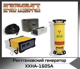 рентгеновский генератор XXHA-1605A, купить рентгеновский генератор xxha-1605a, рентгеновский генератор XXHA-1605А, xxha1605 a, xxq-300 5, купить xxq3005, цена xxq2505, стоимость xxq-1605, купить xxq 2505, xxq рентгеновский аппарат на аккумуляторных батареях, купить xxq рентгеноский генератор на аккумуляторных батареях, купить рентгеновский генератор постоянного действия, купить рентгеновский аппарат постоянного действия, купить промышленный рентгеновский аппарат, купить промышленный рентгеновский генератор, купить рентгенаппрата, купить рентгеновское оборудование, рентгеновский аппарат цена, рентгеновский генератор цена, цена рентгеновского генератора, цена рентгнаппарата для лаборатории, стоимость рентгеновского аппарата для лаборатории, стоимость рентгеновского генератора для лнк, купить рентгеновский генератор Raycraft, купить рентгеновский генератор Рейкрафт, цена рентгеновского генератор Raycraft, цена рентгеновского генератор Рейкрафт, купить рентгеновский аппарат РПД, цена рентгеновского аппарата РПД, рентгеновский аппарат РПД цена, купить рентгеновский генератор Site-X, купить рентгеновский генератор Aolong, цене рентгеновского аппарата Aolong, цена рентгеновского генератора Aolong, купить рентгеновский аппарат Aolong, купить рентгеновский генератор Balteau, цена рентгеновского генератора Balteau, купить рентгеновский аппарат Balteau, цена рентгеновского аппарата Balteau, купить рентгеновский генератор Eresco, цена рентгеновского генератора Eresco, купить рентгеновский аппарат Eresco, цена рентгеновского аппарата Eresco, купить рентгеновский генератор Site-X, цена рентгеновского генератора Site-X, купить рентгеновский аппарат Site-X, цена рентгеновского аппарата Site-X