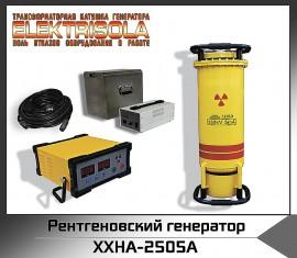 рентгеновский генератор XXHA-2505A, купить рентгеновский генератор xxha-2005a, рентгеновский генератор XXHA-2505А, xxha2505 a, xxha-250 5, купить xxha2505, цена xxq3505, стоимость xxq-1605, купить xxq 2505, xxq рентгеновский аппарат на аккумуляторных батареях, купить xxq рентгеноский генератор на аккумуляторных батареях, купить рентгеновский генератор постоянного действия, купить рентгеновский аппарат постоянного действия, купить промышленный рентгеновский аппарат, купить промышленный рентгеновский генератор, купить рентгенаппрата, купить рентгеновское оборудование, рентгеновский аппарат цена, рентгеновский генератор цена, цена рентгеновского генератора, цена рентгнаппарата для лаборатории, стоимость рентгеновского аппарата для лаборатории, стоимость рентгеновского генератора для лнк, купить рентгеновский генератор Raycraft, купить рентгеновский генератор Рейкрафт, цена рентгеновского генератор Raycraft, цена рентгеновского генератор Рейкрафт, купить рентгеновский аппарат РПД, цена рентгеновского аппарата РПД, рентгеновский аппарат РПД цена, купить рентгеновский генератор Site-X, купить рентгеновский генератор Aolong, цене рентгеновского аппарата Aolong, цена рентгеновского генератора Aolong, купить рентгеновский аппарат Aolong, купить рентгеновский генератор Balteau, цена рентгеновского генератора Balteau, купить рентгеновский аппарат Balteau, цена рентгеновского аппарата Balteau, купить рентгеновский генератор Eresco, цена рентгеновского генератора Eresco, купить рентгеновский аппарат Eresco, цена рентгеновского аппарата Eresco, купить рентгеновский генератор Site-X, цена рентгеновского генератора Site-X, купить рентгеновский аппарат Site-X, цена рентгеновского аппарата Site-X