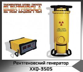 рентгеновский генератор XXQ-3505, купить рентгеновский генератор xxha-3005a, рентгеновский генератор XXQ-3505, xxq3505 a, xxq-350 5, купить xxq3505, цена xxq3505, стоимость xxq-1605, купить xxq 2505, xxq рентгеновский аппарат на аккумуляторных батареях, купить xxq рентгеноский генератор, GD – 100, 160, 200, 220, 250, 300, 320, 350 кВт, CD – 100, 160, 200, 220, 250, 300, 320, 350 кВт, GP –100, 160, 200, 220, 250, 300, 320, 350 кВт, GP -300 5, GP – 2505, CP –250, 300, 320, 350 кВт, купить рентгеновский генератор постоянного действия, купить рентгеновский аппарат постоянного действия, купить промышленный рентгеновский аппарат, купить промышленный рентгеновский генератор, купить рентгенаппрата, купить рентгеновское оборудование, рентгеновский аппарат цена, рентгеновский генератор цена, цена рентгеновского генератора, цена рентгнаппарата для лаборатории, стоимость рентгеновского аппарата для лаборатории, стоимость рентгеновского генератора для лнк, купить рентгеновский генератор Raycraft, купить рентгеновский генератор Рейкрафт, цена рентгеновского генератор Raycraft, цена рентгеновского генератор Рейкрафт, купить рентгеновский аппарат РПД, цена рентгеновского аппарата РПД, рентгеновский аппарат РПД цена, купить рентгеновский генератор Site-X, купить рентгеновский генератор Aolong, цене рентгеновского аппарата Aolong, цена рентгеновского генератора Aolong, купить рентгеновский аппарат Aolong, купить рентгеновский генератор Balteau, цена рентгеновского генератора Balteau, купить рентгеновский аппарат Balteau, цена рентгеновского аппарата Balteau, купить рентгеновский генератор Eresco, цена рентгеновского генератора Eresco, купить рентгеновский аппарат Eresco, цена рентгеновского аппарата Eresco, купить рентгеновский генератор Site-X, цена рентгеновского генератора Site-X, купить рентгеновский аппарат Site-X, цена рентгеновского аппарата Site-X