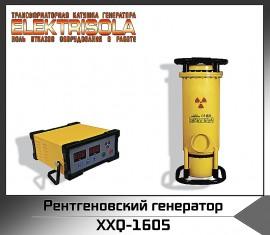 рентгеновский генератор XXQ-1605, купить рентгеновский генератор xxq-1605, рентгеновский генератор XXQ-1605, xxq1605 a, xxq-160 5, купить xxq1605, цена xxq1605, стоимость xxq-1605, купить xxq 1605, xxq рентгеновский аппарат на аккумуляторных батареях, купить xxq рентгеноский генератор, GD – 100, 160, 200, 220, 250, 300, 320, 350 кВт, CD – 100, 160, 200, 220, 250, 300, 320, 350 кВт, GP –100, 160, 200, 220, 250, 300, 320, 350 кВт, GP -300 5, GP – 2505, CP –250, 300, 320, 350 кВт, купить рентгеновский генератор постоянного действия, купить рентгеновский аппарат постоянного действия, купить промышленный рентгеновский аппарат, купить промышленный рентгеновский генератор, купить рентгенаппрата, купить рентгеновское оборудование, рентгеновский аппарат цена, рентгеновский генератор цена, цена рентгеновского генератора, цена рентгнаппарата для лаборатории, стоимость рентгеновского аппарата для лаборатории, стоимость рентгеновского генератора для лнк, купить рентгеновский генератор Raycraft, купить рентгеновский генератор Рейкрафт, цена рентгеновского генератор Raycraft, цена рентгеновского генератор Рейкрафт, купить рентгеновский аппарат РПД, цена рентгеновского аппарата РПД, рентгеновский аппарат РПД цена, купить рентгеновский генератор Site-X, купить рентгеновский генератор Aolong, цене рентгеновского аппарата Aolong, цена рентгеновского генератора Aolong, купить рентгеновский аппарат Aolong, купить рентгеновский генератор Balteau, цена рентгеновского генератора Balteau, купить рентгеновский аппарат Balteau, цена рентгеновского аппарата Balteau, купить рентгеновский генератор Eresco, цена рентгеновского генератора Eresco, купить рентгеновский аппарат Eresco, цена рентгеновского аппарата Eresco, купить рентгеновский генератор Site-X, цена рентгеновского генератора Site-X, купить рентгеновский аппарат Site-X, цена рентгеновского аппарата Site-X
