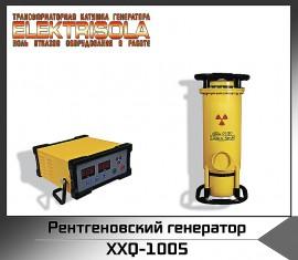 рентгеновский генератор XXQ-1005, купить рентгеновский генератор xxq-1605, рентгеновский генератор XXQ-1005, xxq1005 a, xxq-100 5, купить xxq1005, цена xxq1005, стоимость xxq-1005, купить xxq 1005, xxq рентгеновский аппарат на аккумуляторных батареях, купить xxq рентгеноский генератор, GD – 100, 160, 200, 220, 250, 300, 320, 350 кВт, CD – 100, 160, 200, 220, 250, 300, 320, 350 кВт, GP –100, 160, 200, 220, 250, 300, 320, 350 кВт, GP -300 5, GP – 2505, CP –250, 300, 320, 350 кВт, купить рентгеновский генератор постоянного действия, купить рентгеновский аппарат постоянного действия, купить промышленный рентгеновский аппарат, купить промышленный рентгеновский генератор, купить рентгенаппрата, купить рентгеновское оборудование, рентгеновский аппарат цена, рентгеновский генератор цена, цена рентгеновского генератора, цена рентгнаппарата для лаборатории, стоимость рентгеновского аппарата для лаборатории, стоимость рентгеновского генератора для лнк, купить рентгеновский генератор Raycraft, купить рентгеновский генератор Рейкрафт, цена рентгеновского генератор Raycraft, цена рентгеновского генератор Рейкрафт, купить рентгеновский аппарат РПД, цена рентгеновского аппарата РПД, рентгеновский аппарат РПД цена, купить рентгеновский генератор Site-X, купить рентгеновский генератор Aolong, цене рентгеновского аппарата Aolong, цена рентгеновского генератора Aolong, купить рентгеновский аппарат Aolong, купить рентгеновский генератор Balteau, цена рентгеновского генератора Balteau, купить рентгеновский аппарат Balteau, цена рентгеновского аппарата Balteau, купить рентгеновский генератор Eresco, цена рентгеновского генератора Eresco, купить рентгеновский аппарат Eresco, цена рентгеновского аппарата Eresco, купить рентгеновский генератор Site-X, цена рентгеновского генератора Site-X, купить рентгеновский аппарат Site-X, цена рентгеновского аппарата Site-X