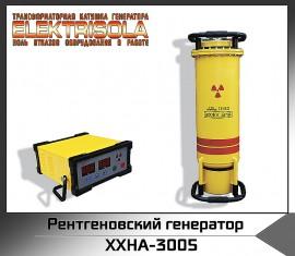 рентгеновский генератор XXHA-3005, купить рентгеновский генератор xxha-3505, рентгеновский генератор XXHA-3005, xxha3005, xxh-300 5, купить xxh3005, цена xxha3005, стоимость xxha-3005, купить xxhz 3005, xxq рентгеновский аппарат на аккумуляторных батареях, купить xxq рентгеноский генератор, GD – 100, 160, 200, 220, 250, 300, 320, 350 кВт, CD – 100, 160, 200, 220, 250, 300, 320, 350 кВт, GP –100, 160, 200, 220, 250, 300, 320, 350 кВт, GP -300 5, GP – 2505, CP –250, 300, 320, 350 кВт, купить рентгеновский генератор постоянного действия, купить рентгеновский аппарат постоянного действия, купить промышленный рентгеновский аппарат, купить промышленный рентгеновский генератор, купить рентгенаппрата, купить рентгеновское оборудование, рентгеновский аппарат цена, рентгеновский генератор цена, цена рентгеновского генератора, цена рентгнаппарата для лаборатории, стоимость рентгеновского аппарата для лаборатории, стоимость рентгеновского генератора для лнк, купить рентгеновский генератор Raycraft, купить рентгеновский генератор Рейкрафт, цена рентгеновского генератор Raycraft, цена рентгеновского генератор Рейкрафт, купить рентгеновский аппарат РПД, цена рентгеновского аппарата РПД, рентгеновский аппарат РПД цена, купить рентгеновский генератор Site-X, купить рентгеновский генератор Aolong, цене рентгеновского аппарата Aolong, цена рентгеновского генератора Aolong, купить рентгеновский аппарат Aolong, купить рентгеновский генератор Balteau, цена рентгеновского генератора Balteau, купить рентгеновский аппарат Balteau, цена рентгеновского аппарата Balteau, купить рентгеновский генератор Eresco, цена рентгеновского генератора Eresco, купить рентгеновский аппарат Eresco, цена рентгеновского аппарата Eresco, купить рентгеновский генератор Site-X, цена рентгеновского генератора Site-X, купить рентгеновский аппарат Site-X, цена рентгеновского аппарата Site-X