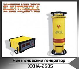 рентгеновский генератор XXHA-2505, купить рентгеновский генератор xxha-2505, рентгеновский генератор XXHA-2505, xxha2505, xxh-250 5, купить xxh2505, цена xxha2505, стоимость xxha-2505, купить xxhz 2505, xxq рентгеновский аппарат на аккумуляторных батареях, купить xxq рентгеновский генератор, GD – 100, 160, 200, 220, 250, 300, 320, 350 кВт, CD – 100, 160, 200, 220, 250, 300, 320, 350 кВт, GP –100, 160, 200, 220, 250, 300, 320, 350 кВт, GP -300 5, GP – 2505, CP –250, 300, 320, 350 кВт, купить рентгеновский генератор постоянного действия, купить рентгеновский аппарат постоянного действия, купить промышленный рентгеновский аппарат, купить промышленный рентгеновский генератор, купить рентгенаппрата, купить рентгеновское оборудование, рентгеновский аппарат цена, рентгеновский генератор цена, цена рентгеновского генератора, цена рентгнаппарата для лаборатории, стоимость рентгеновского аппарата для лаборатории, стоимость рентгеновского генератора для лнк, купить рентгеновский генератор Raycraft, купить рентгеновский генератор Рейкрафт, цена рентгеновского генератор Raycraft, цена рентгеновского генератор Рейкрафт, купить рентгеновский аппарат РПД, цена рентгеновского аппарата РПД, рентгеновский аппарат РПД цена, купить рентгеновский генератор Site-X, купить рентгеновский генератор Aolong, цене рентгеновского аппарата Aolong, цена рентгеновского генератора Aolong, купить рентгеновский аппарат Aolong, купить рентгеновский генератор Balteau, цена рентгеновского генератора Balteau, купить рентгеновский аппарат Balteau, цена рентгеновского аппарата Balteau, купить рентгеновский генератор Eresco, цена рентгеновского генератора Eresco, купить рентгеновский аппарат Eresco, цена рентгеновского аппарата Eresco, купить рентгеновский генератор Site-X, цена рентгеновского генератора Site-X, купить рентгеновский аппарат Site-X, цена рентгеновского аппарата Site-X